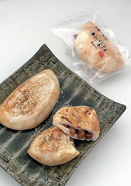 京都のご当地スーパー食 あみがさ 山国さきがけセンター
