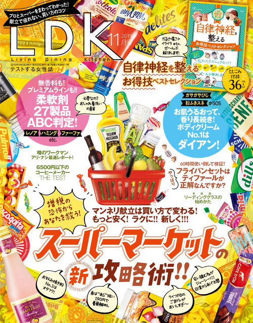 ご当地スーパー食 調味料編【熊本県 おかず味噌「熊本城」】