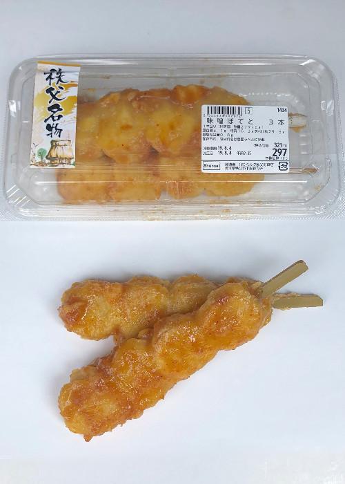 (お宝発見ご当地食)みそポテト みそぽてと本舗 埋蔵エリア・埼玉県秩父市