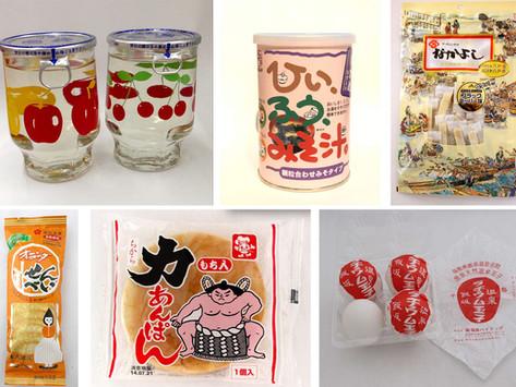 旅先のご当地スーパーで買う、特選「お土産ご当地食」東日本の巻