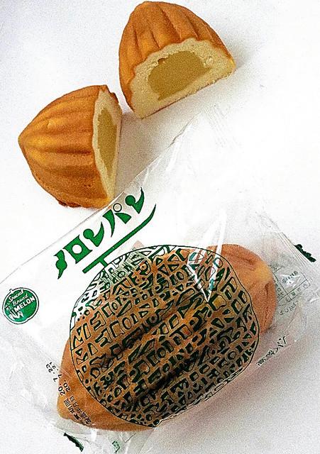 広島県のご当地スーパー食「メロンパン」メロンパン本店