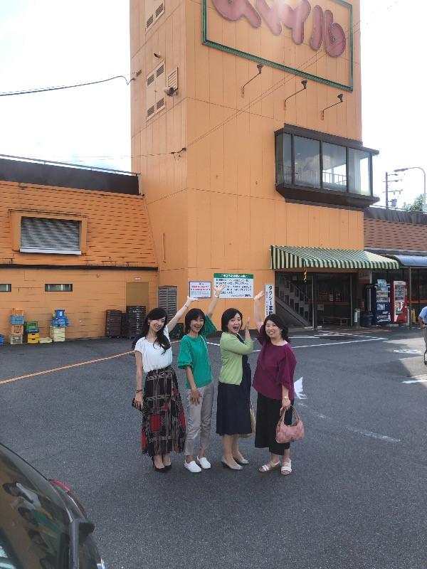 放送予告!岐阜県中津川市のご当地スーパー「スマイル駒場店」で見つける秋の味覚