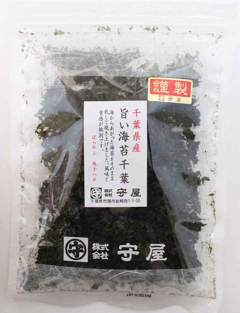 ご当地スーパー【千葉県】ナリタヤ食彩館 安食店