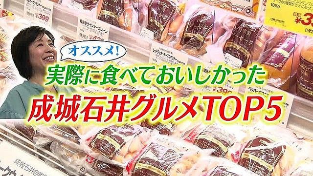 日本テレビバゲット