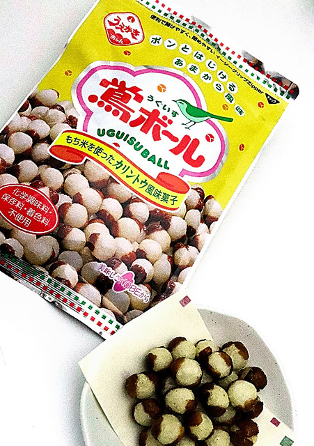 鴬ボール 植垣米菓 近畿エリアの主要スーパーと、全国の一部スーパーで取り扱いあり。126グラム、220円(税別参考価格)