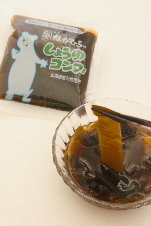 ご当地スーパー食【 青森 しょうゆコンブ】