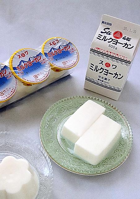 「スワ ミルクヨーカン」 諏訪乳業 見附市周辺の主要スーパーと県内一部スーパーで販売。現地での価格は500グラム240円など(税別参考価格)