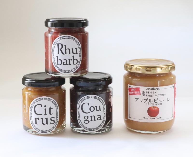 「Condimentシリーズ」3種類と看板商品「アップルピューレ」