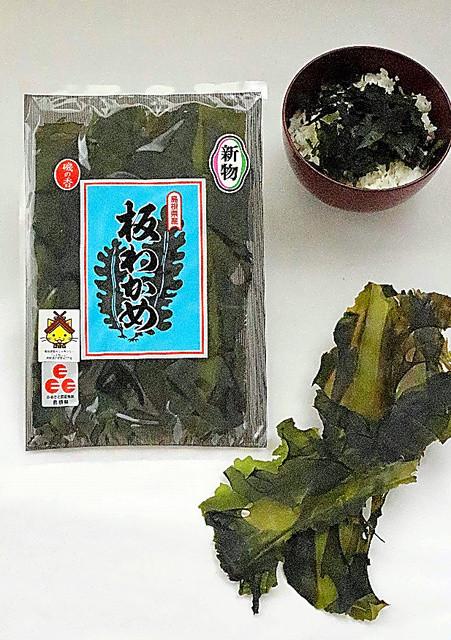 県内主要スーパーで販売。新物は期間限定。16グラム600円(税別参考価格)