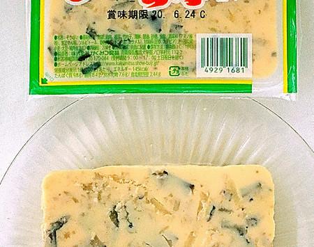 青森県のご当地スーパー食「玉子とうふ」かくみつ食品