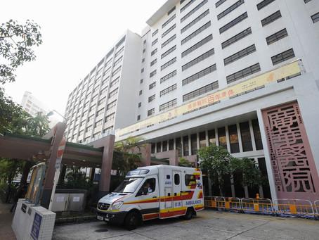 二級病人服務助理 (內科及老人科 / 廣華醫院) - (參考編號: KCC2105041)- (適合同時持有3A證書同學申請)
