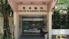 二級病人服務助理 (內科及老人科/聖母醫院) -  (適合同時持有3A證書同學申請)