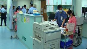 二級病人服務助理 (日間康復中心) - (參考編號: HKEC210958) - (適合同時持有3A證書同學申請)