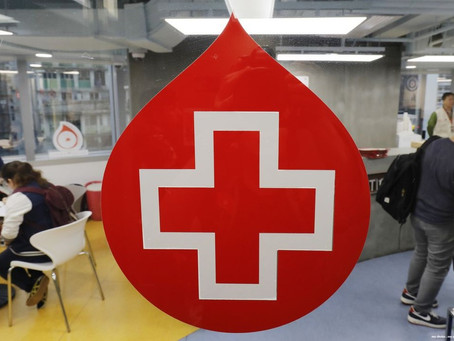Patient Care Assistant II - Hong Kong Red Cross Blood Transfusion Service, Delivery suites of HA