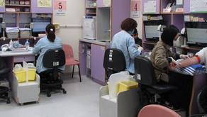 Patient Care Assistant (Clinical Assistant) - (REF. NO.: NTE2104069)