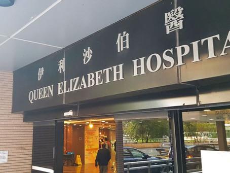 Patient Care Assistant (Clinical Assistant), Queen Elizabeth Hospital - (REF. NO.: KCC2109004)