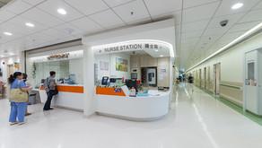 Patient Care Assistant II (Ambulatory Care Centre), Queen Elizabeth Hospital - (REF. NO.: KCC2010023