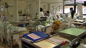 Patient Care Assistant II (Surgery) - (REF. NO.: HKEC210457)