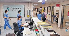 Patient Care Assistant (Clinical Assistant) - (REF. NO.: NTE2008038)