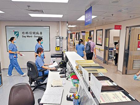 Patient Care Assistant II (Pre-Admission Service), Queen Elizabeth Hospital - (REF. NO.: KCC2105074)