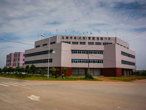 Jiangxi_Province_______________________.