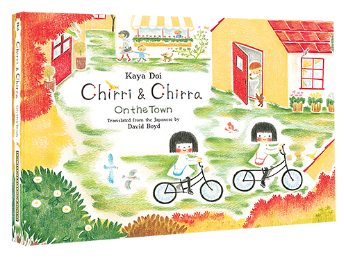 EL7 - Chirri & Chirra On The Town