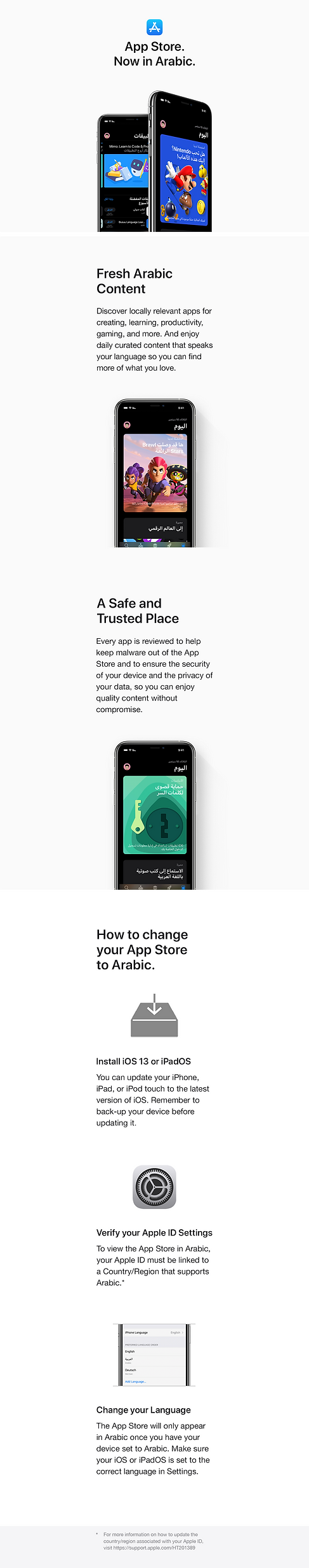 MEEN-ArabicAppStore-Landing-Page-S_v4.pn