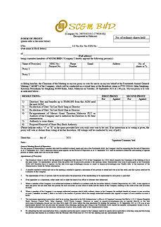 SCGM Bhd - Proxy Form-1.jpg