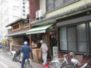 田毎製麺所.jpg