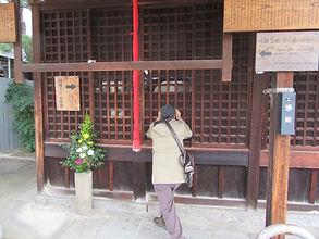六道珍皇寺.JPG