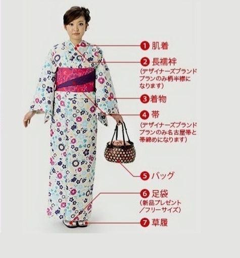 kimono-women.jpg