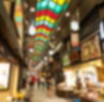 [京都][錦市場]gf2440462826o.jpg