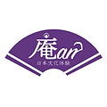 庵an-logo4(背景透過-白枠).png