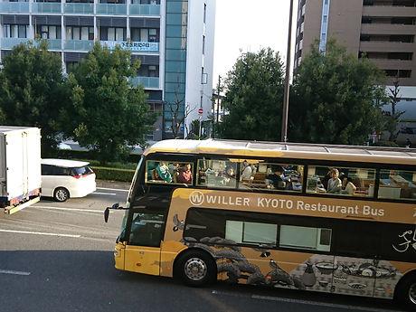 KYOTO BUS.JPG