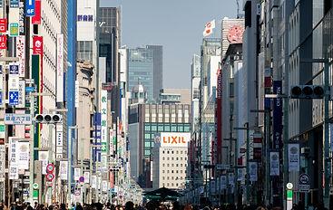 銀座六丁目.jpg