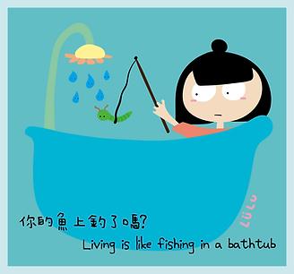 Bath-01.png