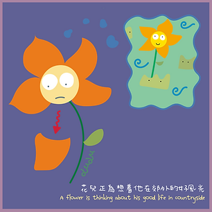 Flower2020-01.png