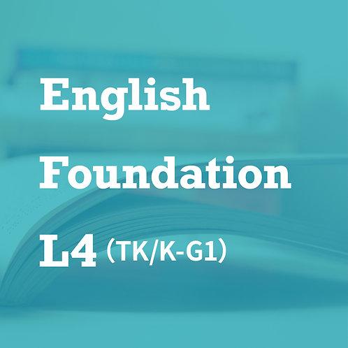 [L4] English Foundation Emerging Readers (TK/K- G1)