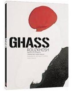 Ghass book #1