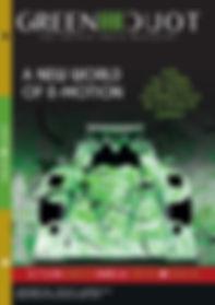 GREEN TOUCH SUPPLEMENT.jpg