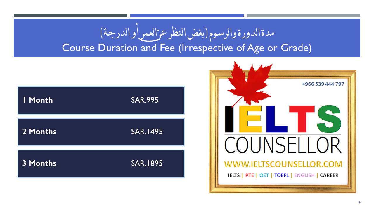 IELTS Counsellor 9