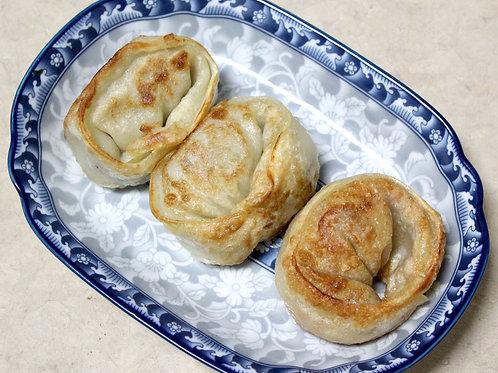 Round meat dumpling 고기 왕만두