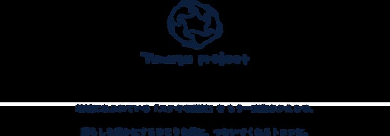 Tumugu project
