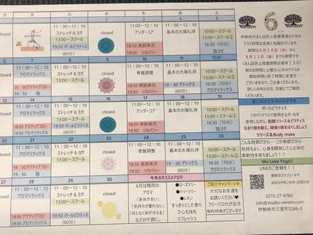 6月のレッスンスケジュール(^_-)-☆