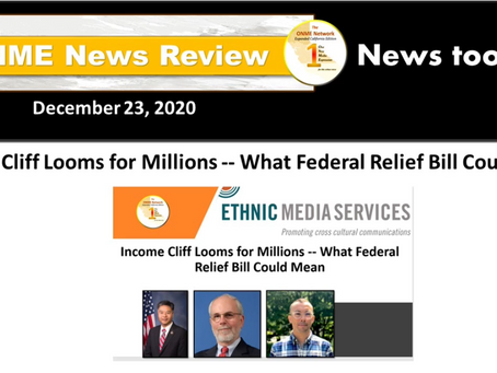 ONR 12-23-20: What the federal relief bill could mean, according to experts in EMS briefing.
