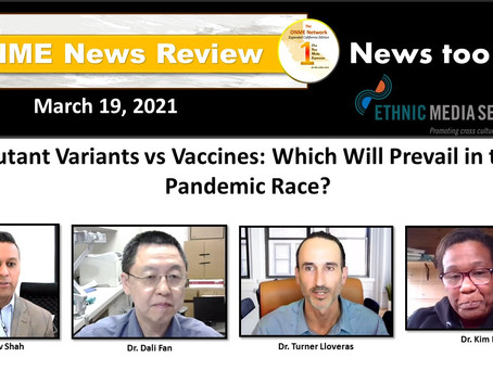 News Too Real Pod:  Watch part 1 & 2 of featured COVID-19 topic, 'mutant variants vs vaccines'