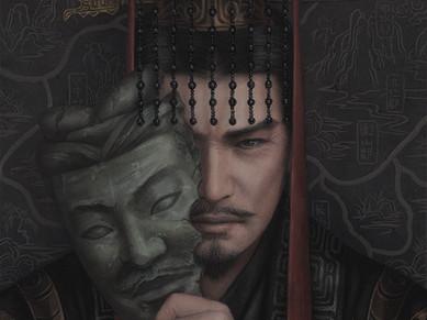 Qin Shi Huang '始皇帝'
