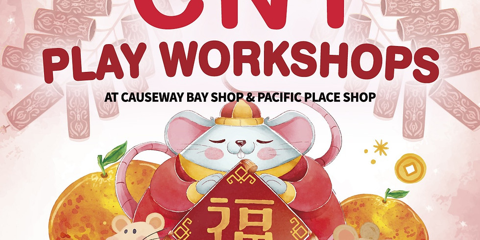Causeway Bay | Free Workshop Activity with Purchase