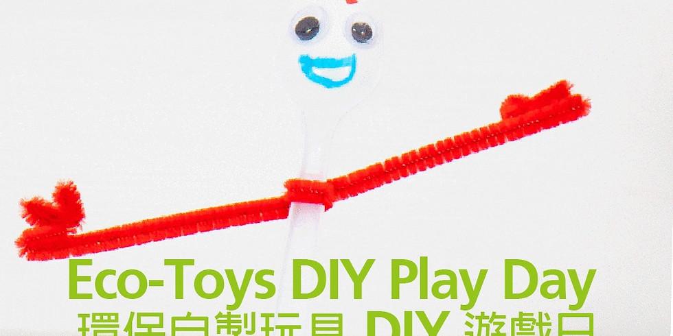 Eco-Toys DIY Play Day