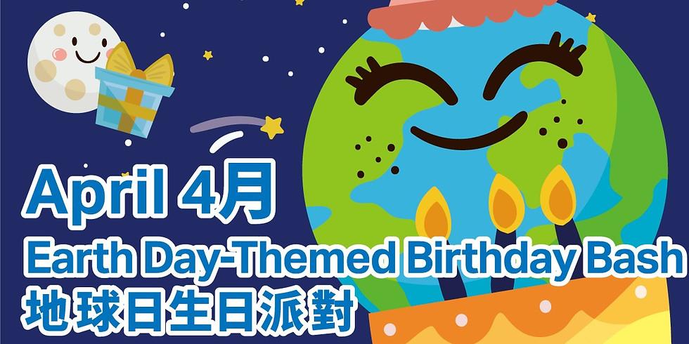 April | Earth Day-Themed Birthday Bash